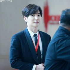 Leeteuk super junior leader ❤❤ at Indonesian korea Business Summit 2017