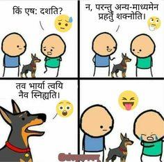 Sanskrit Quotes, Sanskrit Language, Photo And Video, Comics, Memes, Videos, Instagram, Meme, Cartoons