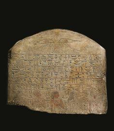 A Fragmentary Egyptian Limestone Round-topped Stela, late 13th/16th Dynasty, circa 1670-1570 B.C.