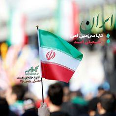 ایران تنها سرزمین امن شیعیان است  #کتاب_تو_را_خانه_ای_هست #کامران_پارسی_نژاد