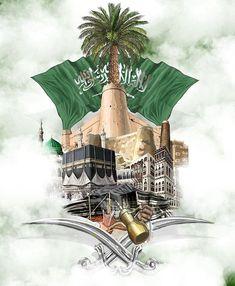 التشويق مجلس الشيوخ تنبيه لوحة عن اليوم الوطني السعودي Findlocal Drivewayrepair Com