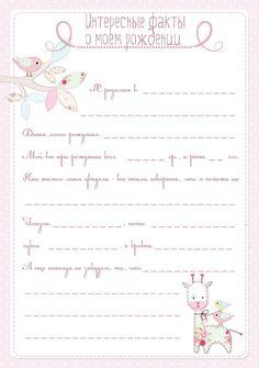 Planner Sheets, Kids And Parenting, Journal, Handmade, Scrap, Baby, Photos, Photograph Album, Tat