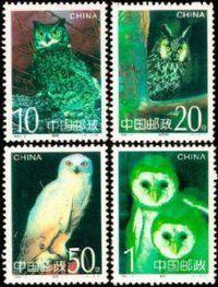 China Stamps - 1995-5 , Scott 2559-62 Owls - MNH, F-VF - (92559)