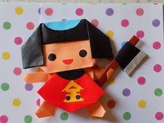 折り紙でこどもの日 金太郎(キンタロウ)の体の折り方作り方組み立て方 - YouTube