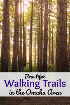 Beautiful walking trails in the Omaha area the whole family will love! #familyfuninomaha #omaha #nebraska #walkingtrails #trails #natura #nebraskaoutdoors