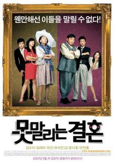 Unstoppable Marriage (Kdrama), funny!