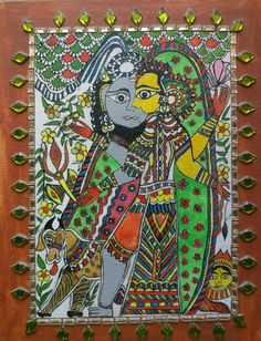 Ardhanadeshwar