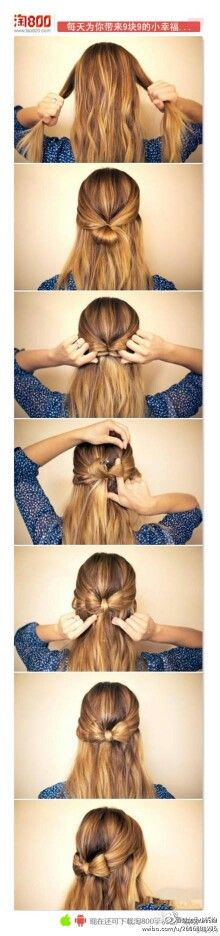 how to make a ribbon with your hair