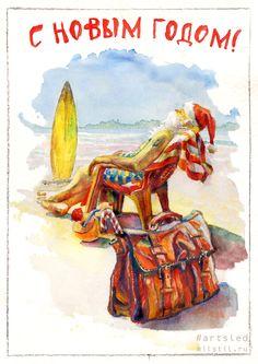 #акварель #артслед #дедмороз #серфинг #surfer #santa #artsled #watercolor #sketch