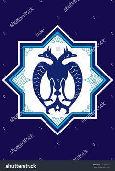Turkish Tiles, Folk, Darth Vader, Illustrations, Logos, Movie Posters, Fictional Characters, Image, Mandalas