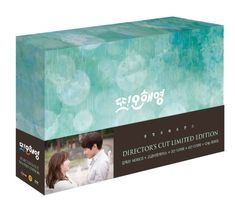 또! 오해영 Blu-ray design by FORTE Package Design, Packaging Design, Design Packaging