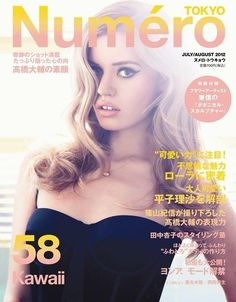 Georgia May Jagger - Numero Tokyo - Numero Tokyo July/August 2012 Cover