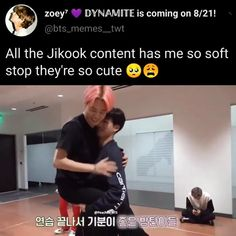 Jikook, Bts Funny Videos, Bts Memes Hilarious, Jimin Selca, Bts Taehyung, Bts Korea, Bts Billboard, Bts Playlist, Bts Maknae Line