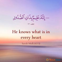 The Prophet's message is described in the Quran as mercy to all worlds. In this article, we mention some stories showing Prophet Muhammad's mercy (PBUH). Prophet Muhammad Quotes, Hadith Quotes, Ali Quotes, Muslim Quotes, Quotes On Allah, Quotes From Quran, Beautiful Quran Verses, Beautiful Islamic Quotes, Best Islamic Quotes