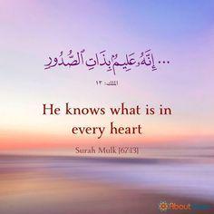 SubhanAllah! #Allah #IslamicQuotes #heart