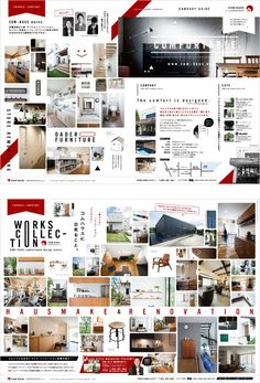 制作実績|ホームページ制作 デザイン事務所 マークデザイン | 熊本 Japan Design, Ad Design, Graphic Design Art, Book Design, Layout Design, Flyer And Poster Design, Craft Packaging, Photo Layouts, Album Design