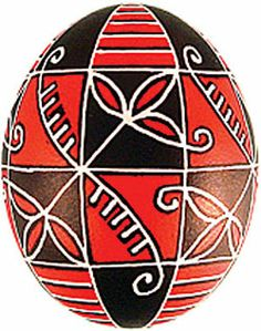 Pysanka with tripod motif from Ukrainian Gift Shop