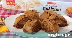 Γλυκιά σουσαμόπιτα Θράκης από την Αργυρώ Μπαρμπαρίγου | Παραδοσιακή θρακιώτικη συνταγή για νηστίσιμο σιροπιαστό γλυκό με φύλλο κρούστας σε στρώσεις!