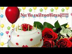 Birthdays, Birthday Cake, Party, Desserts, Anniversaries, Tailgate Desserts, Deserts, Birthday Cakes, Birthday