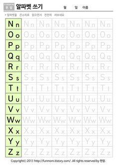 Alphabet Writing Worksheets, Alphabet Phonics, Alphabet Tracing, Preschool Worksheets, English Primary School, English Classroom, Teaching Tools, Teaching Kids, Everything Preschool