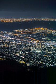 Beautiful night Kobe, Japan