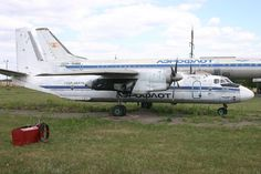 23 December 1982 - an An-26 (CCCP-26627) crashed and was destroyed by fire shortly after takeoff from Rostov-on-Don Airport, Soviet Union after it hit trees during initial climbout. The airplane was overloaded. All 16 were killed.