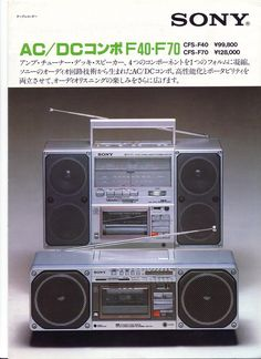 Old school audio design Audio Vintage, Vintage Ads, Sony Design, Audio Design, Tape Recorder, Cassette Recorder, Mini Tv, Sony Electronics, Hi Fi System