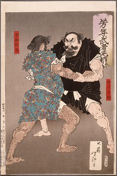 Tsukioka Yoshitoshi (Japan, 1839 - 1892)  Nomi no Sukune Wrestling with Taima no Kehaya, 1885  Print, Color woodblock print, Image: 13 3/16 x 9 3/16 in. (33.4 x 23.3 cm); Sheet: 14 1/16 x 9 3/8 in. (35.7 x 23.8 cm)  Herbert R. Cole Collection (M.84.31.87)  Japanese Art Department. LACMA