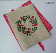 Шиповниковый веночек, обложка  Dog rose wreath, cover