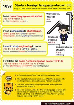 Easy to Learn Korean 1697 – Study a foreign language abroad (Part Three). Korean Words Learning, Korean Language Learning, Ways Of Learning, Foreign Language, German Language, Japanese Language, Learn To Write Japanese, Learn Korean, Korean Language Course