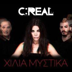 http://www.music-bazaar.com/greek-music/album/838200/HILIA-MISTIKA-SINGLE/?spartn=NP233613S864W77EC1&mbspb=108 C: REAL - ΧΙΛΙΑ ΜΥΣΤΙΚΑ (SINGLE) (2014) [Pop] #CREAL #Pop