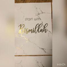 Islamic Wall Art, Islamic Fashion, Islamic Architecture, Islamic Calligraphy, Follow Me On Instagram, Islamic Quotes, Ramadan, Allah, Poster