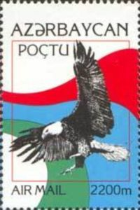 Sello: Eagle (Azerbaiyán) (Eagle) Mi:AZ 261