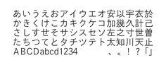 秀英体は、大日本印刷が、その前身である秀英舎の活字書体を引継ぎ、開発を行ってきた伝統ある書体です。「秀英角ゴシック金」は、秀英明朝とマッチするオーソドックスなゴシック体で、大ぶりで手書き字形にも近いかなは親しみやすく、漢字は秀英明朝ののびのびとした骨格と共通のイメージを持っています。短文や見出しなど、ゴシック体の本来の用途の中でさりげない存在感を発揮します。明朝体のL/Bと合わせやすい2ウエイトがあります。