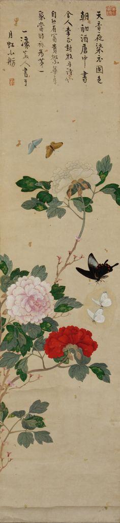 남계우 남계우필화접도 Japan Painting, China Painting, Japanese Culture, Japanese Art, Korean Painting, Bohemian Print, China Art, Korean Art, Art Template