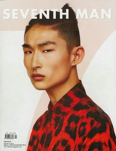 MAGAZINE COVER: Sang Woo Kim on (UK) Seventh Man, Spring/Summer 2014