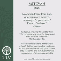 TLV Glossary Word of the Day: Bracha in Hebrew = a blessing at a specific time acknowledging that God is the Ghost of life and good things. Biblical Hebrew, Hebrew Words, Hebrew Names, Hebrew Quotes, Messianic Judaism, Bible Society, Learn Hebrew, Think, Scripture Study