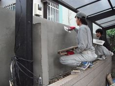 ブロック塀からコンクリート打放し風へ塗り替えました | 外壁外兵衛|ブロック塀をオシャレに塗り替える|塗装より、ジョリパットや珪藻土、コンクリート打放し、漆喰が面白い!コンクリート塀(RC)でも大丈夫