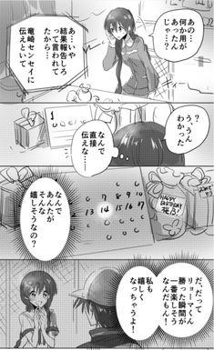 Okuda, The Prince Of Tennis, Kiss, Couple, Manga, Comics, Artist, Tennis, Drawings