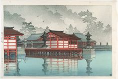 Title: Miyajima Temple in the MistArtist: Kawase Hasui Date: 1947, early edition published by Watanabe Image Size: oban, about 10 x 15 inches Notes: This print has the 6mm Watanabe publisher seal in the lower right corner of the image, indicating that this is an early edition published in the late 1940s - early 1950s.