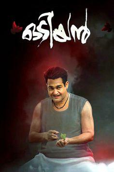 Odiyan 2018 full Movie HD Free Download DVDrip