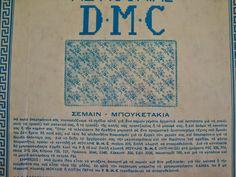 Χειροτεχνήματα: Σχέδια της Ντε μι σε για κέντημα / DMC cross stitch patterns Dmc Cross Stitch, Cross Stitch Patterns, Sewing, Zoom Zoom, Gallery, Ph, Fabrics, Watch, Tejidos
