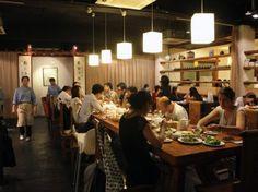 Ji xiang Cao, Vegetarian Restaurant, Shanghai