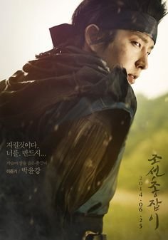 """Joseon Gunman"" Throws Down The Gauntlet With Latest Character Posters"