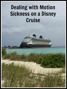 Dealing with Motion Sickness on a Disney Cruise   http://www.themouseforless.com/blog_world/2017/06/motion-sickness-disney-cruise/