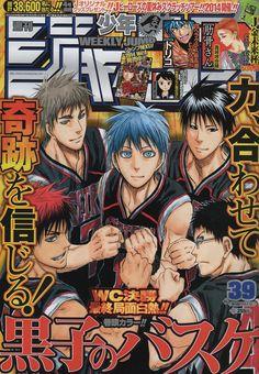 Kuroko's Basketball Manga to End Manga Art, Anime Manga, Anime Art, Kuroko No Basket, Basketball Manga, Kuroko's Basketball, Wall Prints, Poster Prints, Poster Wall
