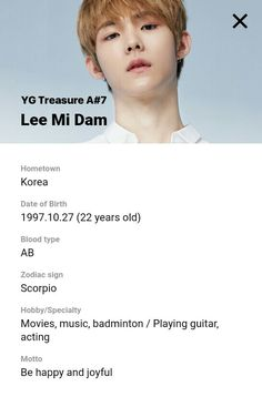 Yg Trainee, Old Blood, Survival, Hyun Suk, Love My Boys, 22 Years Old, Pop Bands, Treasure Boxes, Playing Guitar