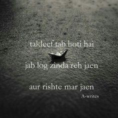 Soo DAYMNN TRUE bt no one careskoi bhi fikr nhi krta vo bhi nhi Hindi Words, Hindi Quotes, True Quotes, Poetry Books, Urdu Poetry, The Notebook Quotes, Forms Of Poetry, Qoutes About Love, Urdu Thoughts