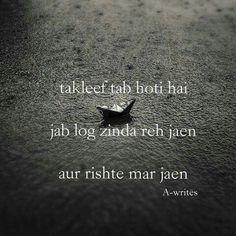 Takleef tab hoti hai jab log bhul jathi hai
