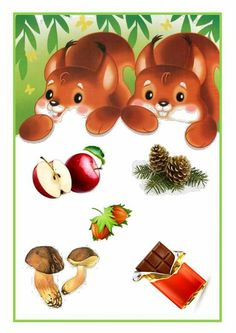 Hhh Fall Crafts, Diy And Crafts, Forest Theme, Preschool Education, Creative Kids, Child Development, Kids And Parenting, Mammals, Kindergarten